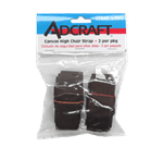 Admiral Craft STRAP-1/PKG High Chair Strap