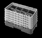 Cambro 8HS958119 Camrack® Glass Rack