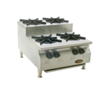 Eagle Group Eagle CLUHP-4-NG-X RedHots Chef's Line Step-up Hotplate