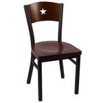 JMC Furniture LIBERTY SERIES CC CHAIR WOOD Liberty Series Side Chair