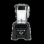 Waring MX1050XTXP Xtreme High-Power Blender